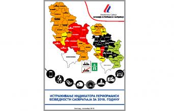РЕАЛИЗОВАНО ИСТРАЖИВАЊЕ ИНДИКАТОРА БЕЗБЕДНОСТИ САОБРАЋАЈА ЗА 2018. ГОДИНУ | Agencija za bezbednost saobraćaja