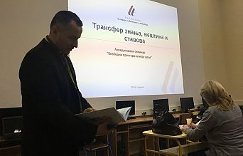 THE SEMINAR FOR TEACHERS HELD IN POZEGA | Agencija za bezbednost saobraćaja