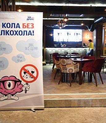 """""""Казнене карте"""" – реализована кампања и у Кикинди"""